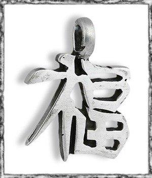 wisior CHINESE ALPHABET (PP4350)